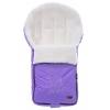 Конверт для новорожденного Nuovita Islanda Bianco, фиолетовый, купить за 3 699руб.