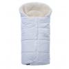 Конверт для новорожденного Nuovita Siberia Bianco, белый, купить за 4 199руб.