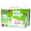 Helen Harper Baby размер 1 Newborn (2-5 кг) 24 шт, детские, купить за 330руб.