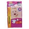 Helen Harper Baby размер 3 Midi (4-9 кг) 70 шт, детские, купить за 1 265руб.