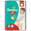 Pampers (11-18кг) 15шт/уп, трусики для мальчиков/девочек, купить за 375руб.