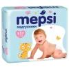 Mepsi S (4-9 кг) 27 шт.  с рельефным слоем, купить за 485руб.