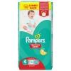 Pampers (8-14кг) 52шт/уп, трусики для мальчиков/девочек, купить за 1 105руб.
