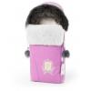 Конверт для новорожденного Esspero Heir - Розовый, купить за 18 000руб.