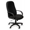 Кресло офисное Бюрократ T-898/3С11BL 3С11, черное, купить за 4 890руб.