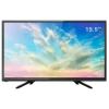 """Телевизор Erisson 20"""" 20LM8000T2, черный, купить за 4 670руб."""