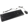 Комплект Genius KM-160 USB, купить за 1 260руб.