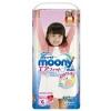 MOONYMAN XL (12-17 кг) 38 шт.  Трусики для девочек, купить за 1 550руб.