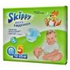Skippy  More Happiness р-р5 (12-25кг), 60 шт. для детей, купить за 1 050руб.