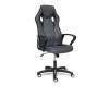 Компьютерное кресло Tetchair RACER 36/12, металлик/серый, купить за 7790руб.