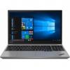 Ноутбук Lenovo ThinkPad E15 , купить за 68 130руб.