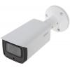 IP-камера видеонаблюдения Dahua DH-IPC-HFW2431TP-VFS (цветная, 2.7-13.5 мм, PoE), купить за 8 950руб.