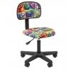Компьютерное кресло Chairman Kids 101, монстры, черное, купить за 2 885руб.