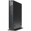 Мини-компьютер Acer Veriton VN6640G , купить за 42 246руб.