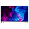 Телевизор Hyundai H-LED40ES5108 серебристый, купить за 14 465руб.