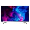 Телевизор Hyundai H-LED32ES5108, серебристый, купить за 11 280руб.