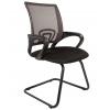 Кресло офисное Chairman 696  V TW-04  (7018104) серый, купить за 3195руб.