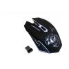 Мышка NAKATOMI MROG-15UR черная, купить за 570руб.
