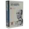 Антивирус ESET NOD32-ENA-1220(BOX), купить за 1 485руб.