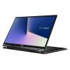 Ноутбук ASUS ZenBook Flip 15 UX563FD-EZ008T , купить за 88 280руб.