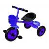 Трехколесный велосипед Moby Kids Муравей  , синий, купить за 1 400руб.