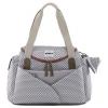 Сумка для мамы Beaba Changing Bag Sydney 2, 940213 серая, купить за 4 560руб.