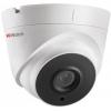Камера видеонаблюдения Hikvision Hiwatch DS-T203P (6mm) белая, купить за 1 925руб.