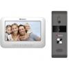 Видеодомофон Hikvision DS-D100K белый, купить за 5 845руб.