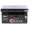 МФУ Pantum M6500W (принтер, сканер, копир, Wi-Fi), купить за 8 880руб.