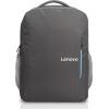 Сумку для ноутбука Lenovo B515 (GX40Q75217) серая, купить за 1962руб.