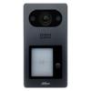 Видеодомофон Dahua DH-VTO3211D-P, купить за 14 790руб.