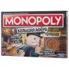 Настольная игра Hasbro Monopoly Большая афера (E1871121), купить за 2 160руб.