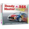 Игровая приставка DENDY Master, 255 игр, купить за 1 700руб.