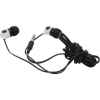 SmartBuy Music Point SBE-2510, черно-белые, купить за 0руб.