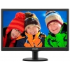 Монитор Philips 203V5LSB26 Black, купить за 5 020 руб.