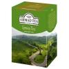 Чай Ahmad Tea Green Tea, 200 грамм, купить за 180руб.