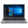 Ноутбук Lenovo ThinkPad E15-IML T 1 , купить за 92 130руб.