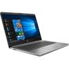 Ноутбук HP 340S G7 , купить за 61 420руб.