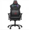 Игровое компьютерное кресло Asus ROG Chariot (RGB подсветка) чёрное, купить за 59 990руб.