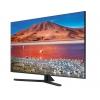 Телевизор Samsung UE55TU7500UXRU, черный, купить за 38 705руб.