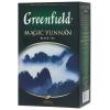 чёрный листовой Greenfield Magic Yunnan 200г, купить за 200руб.