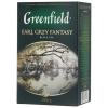 Greenfield Earl Grey Fantasy чёрный 200 г, купить за 220руб.