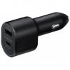 Автомобильное зарядное устройство Samsung EP-L5300 3A+2A+1.67A (EP-L5300XBEGRU) + кабель USB Type C, купить за 2050руб.