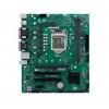 Материнскую плату ASUS PRO H410M-C/CSM-SI//LGA1200 H410 INTEL GB LAN MB, купить за 7290руб.