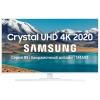 Телевизор Samsung UE50TU8510UXRU белый, купить за 42 985руб.
