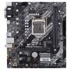 Материнскую плату ASUS PRIME H410M-A Soc-1200 Intel H410 2xDDR4, купить за 6065руб.