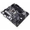 Материнскую плату Asus PRIME B460M-A Soc-1200 Intel B460 4xDDR4 mATX AC97 8ch(7.1) GbLAN RAID+DVI+HDMI+DP, купить за 8240руб.