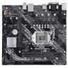 Материнскую плату ASUS PRIME B460M-K, LGA1200, B460, 2*DDR4, купить за 6905руб.