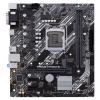 Материнскую плату ASUS PRIME H410M-E LGA1200 H410 ATX 2xDDR4 VGA+HDMI, купить за 6140руб.