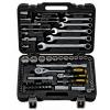 Набор - головки и ключи Berger BG082-1214, 82 предмета, купить за 6180руб.